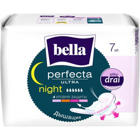 Гигиенические прокладки Bella Perfecta ULTRA Night, 7шт