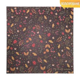 Бумага для скрапбукинга с фольгированием «Любимая осень», 30.5 × 30.5 см, 250 г/м Ош