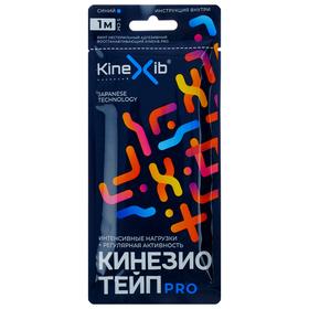 Кинезио-тейп Kinexib Pro, 5 см х 1 м, синий Ош