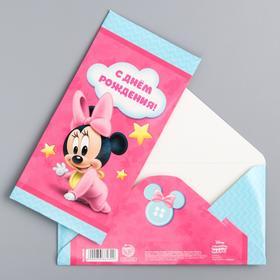 Открытка-конверт для денег 'С Днем Рождения!', Минни Маус Ош