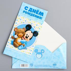 Открытка-конверт для денег 'С Днем Рождения!', Микки Маус Ош