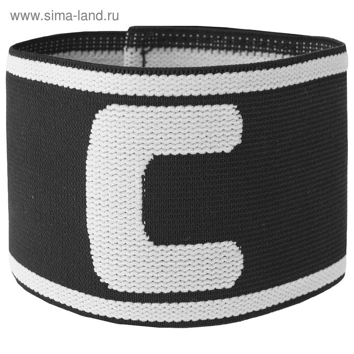 Капитанская повязка TORRES, нейлон, безразмерная, цвет чёрный/белый