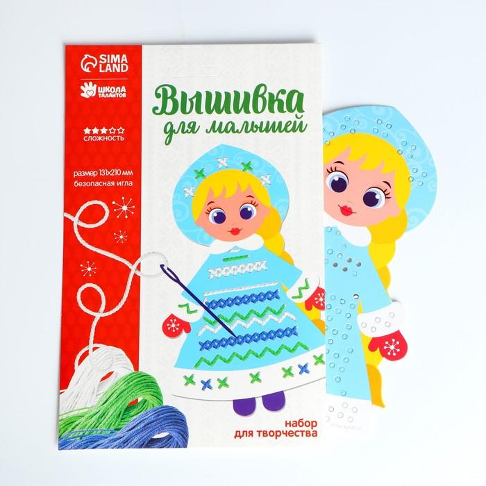 """Новый год,вышивка пряжей """"Снегурочка"""" на картоне с пластиковой иглой"""