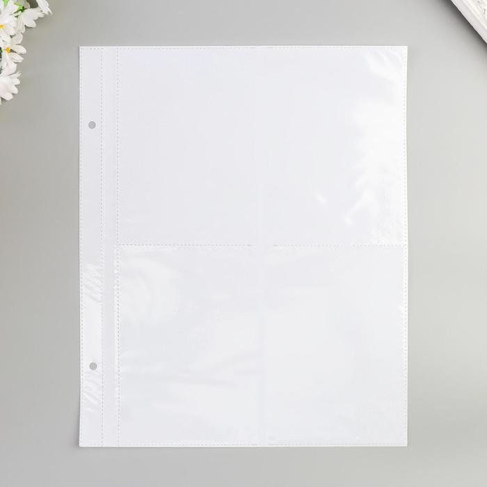 Лист для фотоальбома на 8 фото 10х15 см