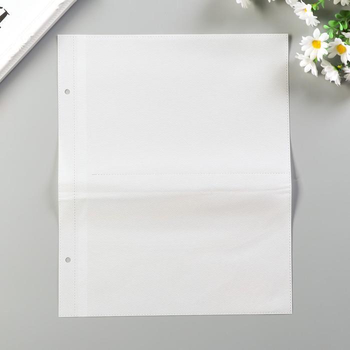 Лист для фотоальбома на 4 фото 15х20 см