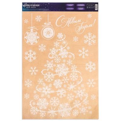 Наклейка для окон «Новогодняя ёлочка» , 33 х 50,5 см