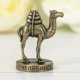 Фигурка «Челябинск. Верблюд», под латунь Ош