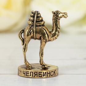 Фигурка «Челябинск. Верблюд», под золото Ош