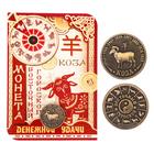 Монета восточный гороскоп