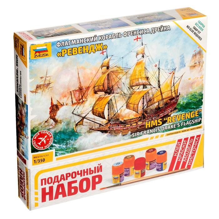 Сборная модель «Английский корабль Ревендж»