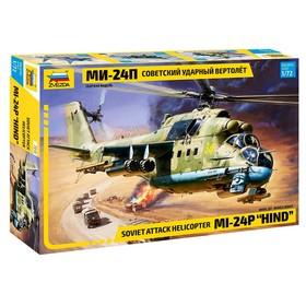 Сборная модель «Советский ударный вертолет Ми-24П»