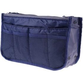 Органайзер для сумки, синий
