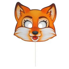 Фотобутафория «Лиса», маска на палочке
