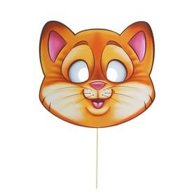 Фотобутафория «Кот», маска на палочке Ош