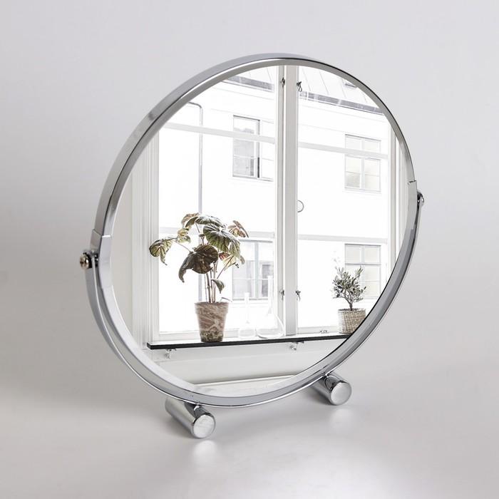 Зеркало в подарочной упаковке, двустороннее, с увеличением, d зеркальной поверхности 19 см, цвет серебристый