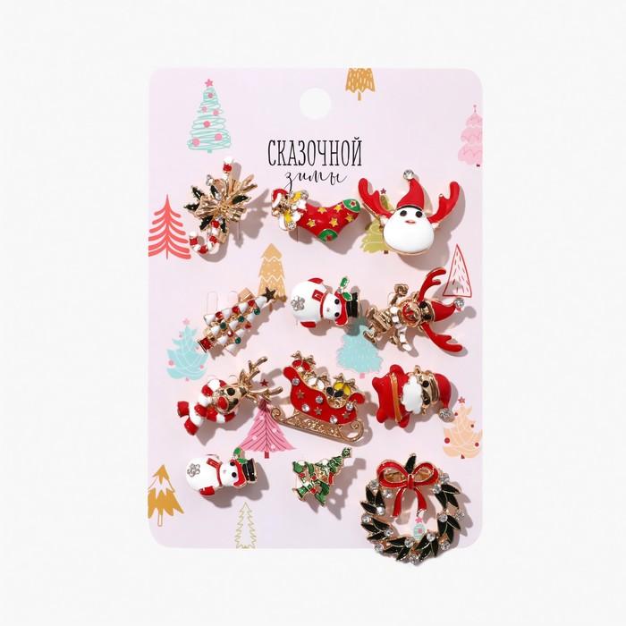 Брошь новогодняя Рождественская сказка праздничное настроение, форма МИКС, цветные