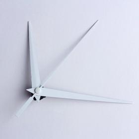 Комплект из 3-х стрелок для часов, белые 75/93/143 (фасовка 100 наборов)