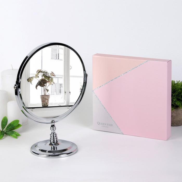 Зеркало в подарочной упаковке, двустороннее, с увеличением, d зеркальной поверхности — 19 см, цвет серебряный