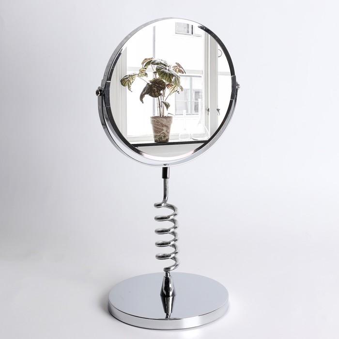 Зеркало в подарочной упаковке, двустороннее, с увеличением, d зеркальной поверхности 16 см, цвет серебряный