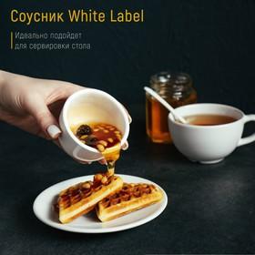 Соусник White Label, 120 мл, d=7 см