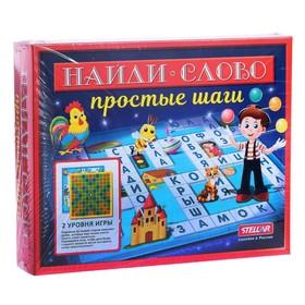 Настольная игра №55 «Найди слово: Юный эрудит»