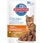 Влажный корм Hill's SP Cat для кошек, индейка в соусе, пауч, 85 г