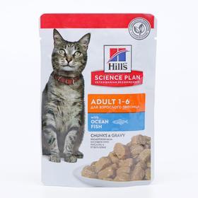 Влажный корм Hill's SP Cat для кошек, океаническая рыба в соусе, пауч, 85 г