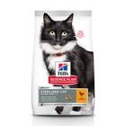 Сухой корм Hill's Cat sterilised mature adult для стерилизованных кошек с 7 лет, 1.5 кг