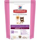 Сухой корм Hill's Dog small mini sensitive stomach&skin для собак, поддержка ЖКТ, кожи, 300 г. 37877