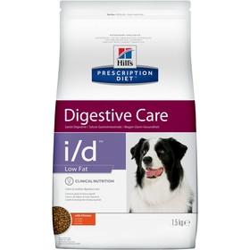 Сухой корм Hill's PD i/d Low Fat для собак, при расстройствах ЖКТ, низкокалорийный, 1.5 кг