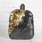 чёрный-золото