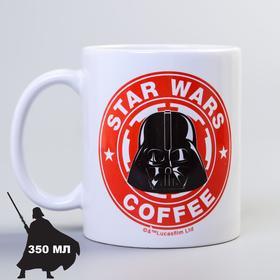 """Кружка сублимация """"Star wars coffee"""", Звездные войны, 350 мл"""