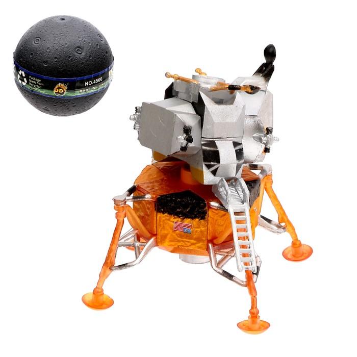 3D пазл «Космос», 4 вида, МИКС