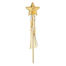 Карнавальный жезл «Звезда», цвет золотой Ош