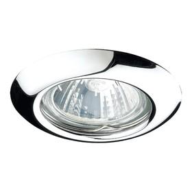 Встраиваемый светильник Novotech, 50 Вт, GX5,3, 12 В, 60x60 мм, d=60 мм, цвет хром