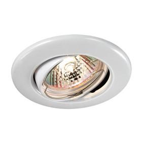 Встраиваемый светильник Novotech, 50 Вт, GX5,3, 12 В, 70x70 мм, d=70 мм, белый