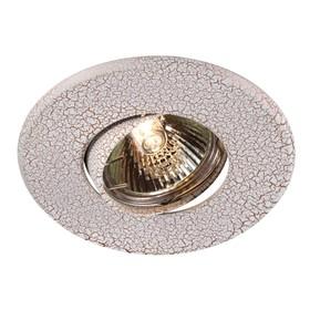 Встраиваемый светильник Novotech, 50 Вт, GX5,3, 12 В, 85x85 мм, d=85 мм, разноцветный