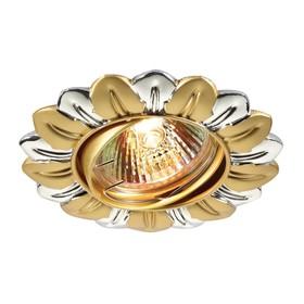 Встраиваемый светильник Novotech, 50 Вт, GX5,3, 12 В, 80x80 мм, d=80 мм, цвет золото