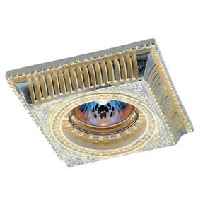 Встраиваемый светильник Novotech, 50 Вт, GX5,3, 12 В, 65x65 мм, d=65 мм, желтый