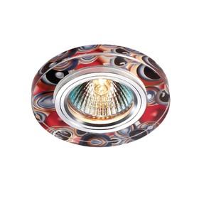 Встраиваемый светильник Novotech, 50 Вт, GX5,3, 12 В, 65x65 мм, d=65 мм, разноцветный
