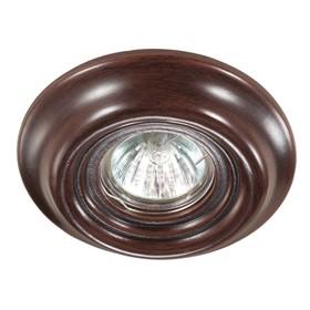 Встраиваемый светильник Novotech, 50 Вт, GX5,3, 12 В, 65x65 мм, d=65 мм, цвет венге