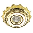 Встраиваемый светильник Novotech, 50 Вт, GX5,3, 12 В, 85x85 мм, d=85 мм, цвет золото