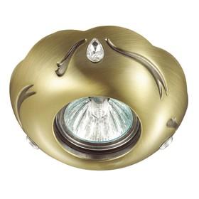Встраиваемый светильник Novotech, 50 Вт, GX5,3, 12 В, 75x75 мм, d=75 мм, цвет бронзовый