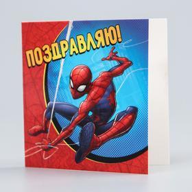 Открытка 'Поздравляю', 6х6 см, Человек-паук Ош