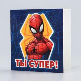 Открытка 'Ты супер!', 6х6 см, Человек-паук Ош