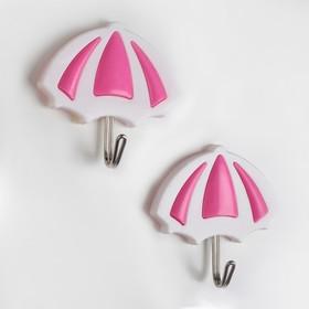 Набор крючков на липучке «Зонтик», 2 шт, цвет МИКС Ош