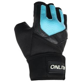 Перчатки спортивные, размер универсальный, цвет голубой Ош