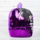фиолетовый-серебро