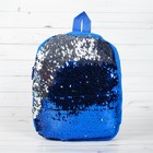 синий-серебро