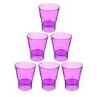 Стопка «Праздник», набор 6 шт., цвет фиолетовый